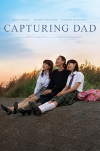 Capturing Dad